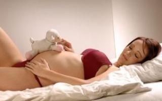 Названичение желтого тела в яичнике при беременности