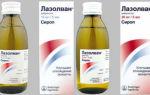 Как остановить кашель у ребенка ночью, лечение и профилактика кашля