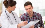 Опоясывающий герпес, его симптомы и лечение у взрослых
