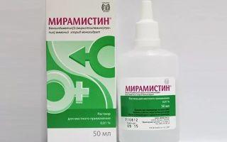 Хлоргексидин от прыщей: как правильно его использовать?
