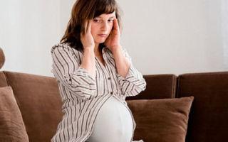 Что можно употреблять беременным от головной боли?