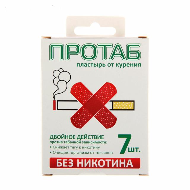 Таблетки от курения: мифы и реальность
