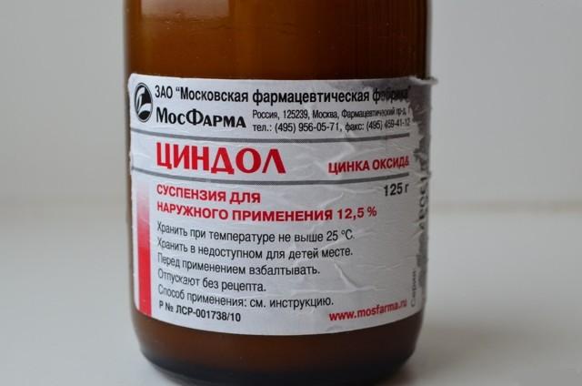 Циндол от прыщей: особенности препарата и способы применения