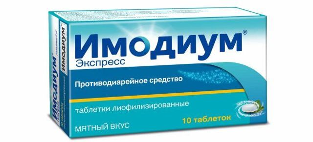 Какое лекарство от поноса выбрать