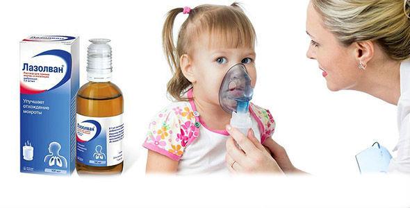 Лазолван при пневмонии у взрослых