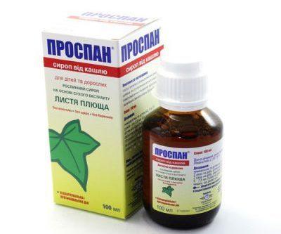 Как принимать Проспан от сухого кашля, действие препарата, показания