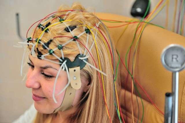 Профессиональный РЭГ сосудов головного мозга
