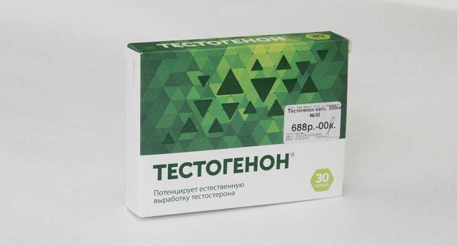 Отзывы о применении тестогенона и его действии, противопоказания
