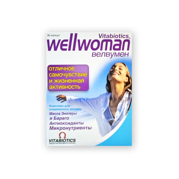 Какие лучшие витамины для женщин после 30