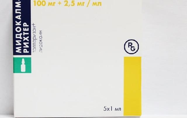 Уколы от боли в спине и пояснице: название обезболивающих лекарств