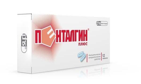 Как принимать кодеинсодержащие медицинские препараты от кашля