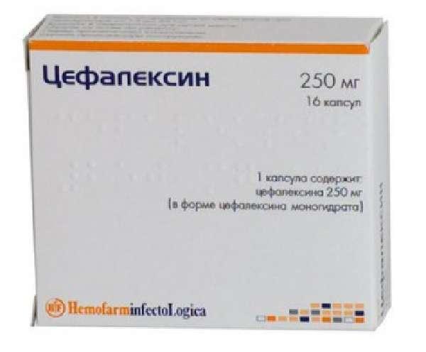 Таблетки Граммидин для рассасывания с анестетиком – состав, показания к применению, противопоказания, аналоги