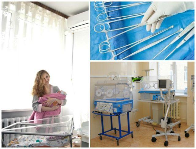 Санитарно-гигиеническая обработка роддома, информация о закрытии родильных домов на мойку