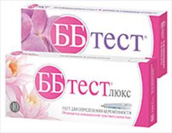Применение тестов на беременность на ранних сроков