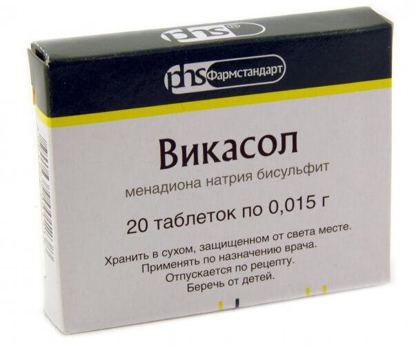 Симптомы и способы лечения гингивита