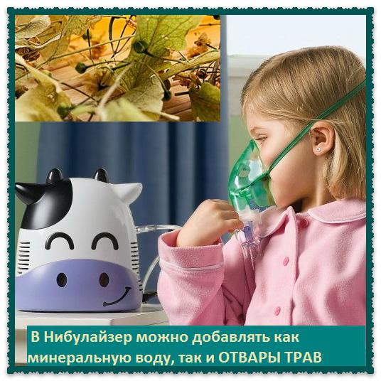 Домашнее средство от кашля для детей, причины кашля, методы лечения