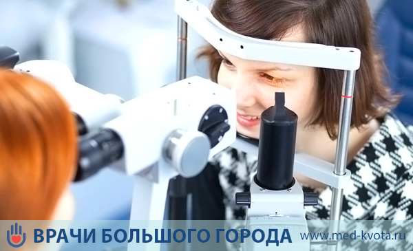 Меланома хориоидеи: формы, симптомы, лечение и прогноз