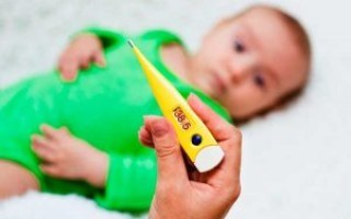 Как сбить температуру у ребенка, что делать