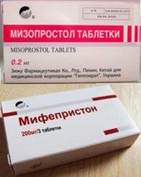 Последствия медикаментозного прерывания беременности отзывы