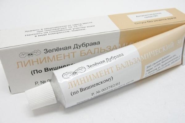 Мазь Вишневского от прыщей и угрей