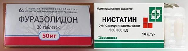 Инструкция по применению лекарственного средства Макмирор в свечах