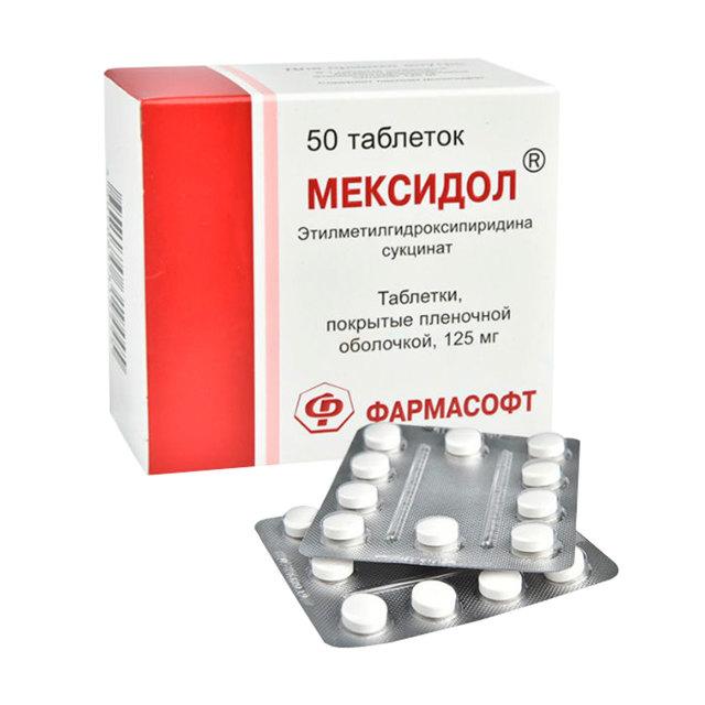 Польза и вред от применения мексидола
