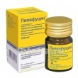 Пимафуцин (таблетки): цена, инструкция по применению, отзывы