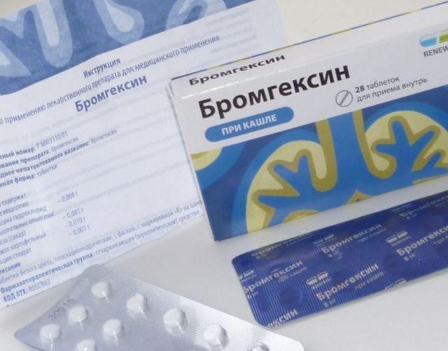 При каком кашле пьют Бромгексин, состав и особенности действия препарата