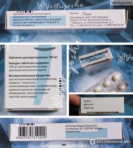 Юнидокс cолютаб от прыщей: применение, отзывы, противопоказания