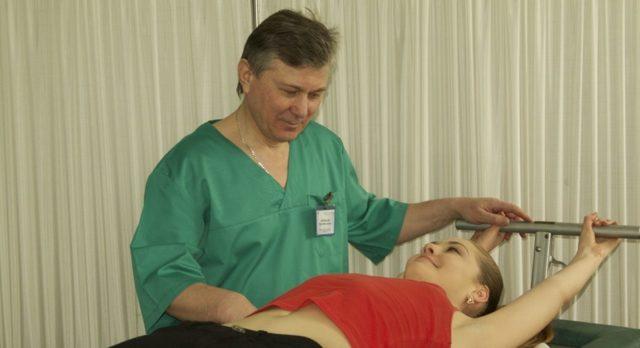 Лечение компрессионного перелома поясничного отдела позвоночника