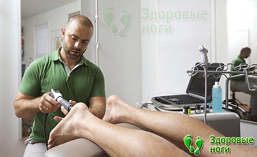 Ударно-волновая терапия при лечении пяточной шпоры