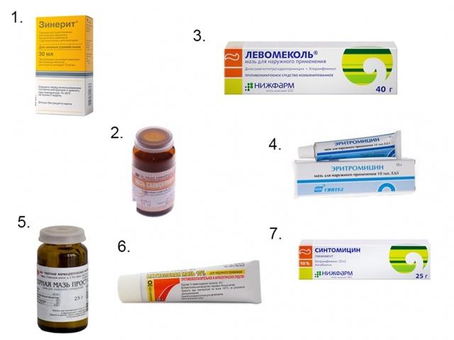 Таблетки от прыщей: какие препараты можно принимать от прыщей?