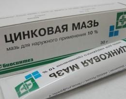 Особенности использования цинковой мази при детской ветрянке, аналоги препарата
