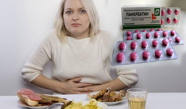 Лечение и профилактика поджелудочной железы народными средствами