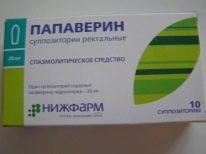 Возможно ли применять папаверин во время беременности
