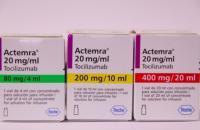 Препарата для биологического лечения ревматоидного артрита