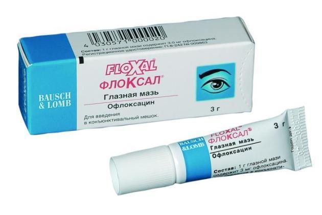 Как используется тетрациклиновая мазь глазная