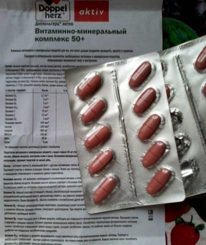 Полезные свойства и рекомендации по применению витаминов Доппельгерц