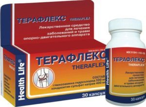 Список препаратов хондропротекторов для лечения суставов: что такое и как применять