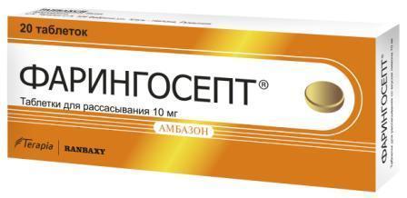 Как выбрать качественные копеечные таблетки от кашля, перечень лекарств