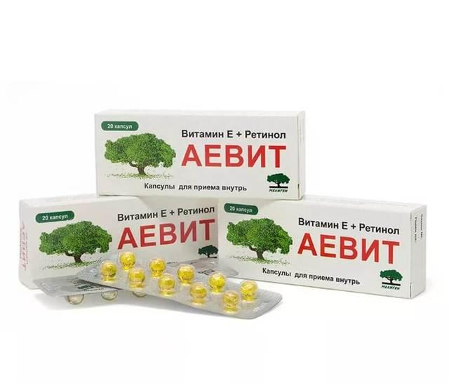 Витамины Аевит от прыщей: показания, применение, побочные действия