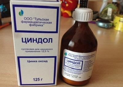 Эффективность использования Циндола при ветрянке, действие препарата на организм