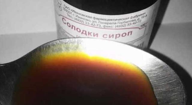 Как принимать сироп от кашля Алтей, состав, инструкция, рекомендации