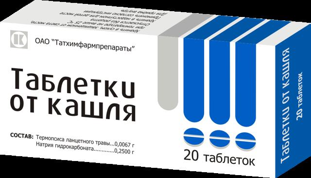 Как правильно принимать таблетки от кашля «Татхимфармпрепараты»